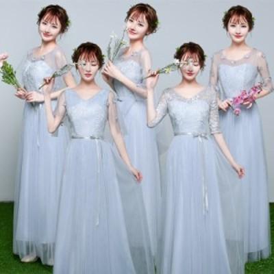 ウェディングドレス 結婚式ワンピース ブライズメイド きれいめ 大人エレガント 優雅 お呼ばれ パーティードレス 6タイプ グレー色