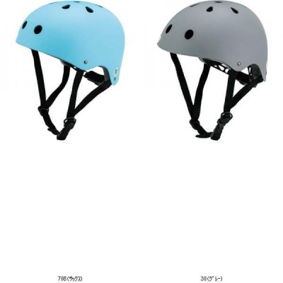エバニュー EVERNEW スポーツヘルメット59 ERA111 学校器機グッズソノタ