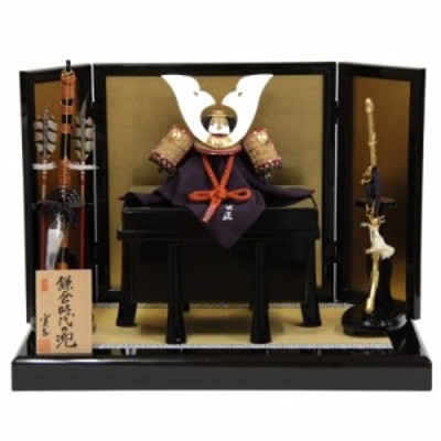 五月人形 兜平飾り 鎌倉時代の兜 K17 5号 幅60cm gk17 195to1138 別所実正 金屏風 端午の節句