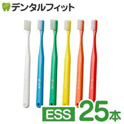歯ブラシ タフト24 オーラルケア ESS(エクストラスーパーソフト) カラーアソート 25本  アソートにホワイトは含まれておりません (メール便1点まで)