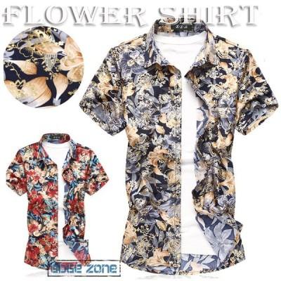 花柄シャツ メンズ シャツ 爽やか 半袖 アロハシャツ 涼しい カジュアルシャツ ストレッチ お兄系 総柄 ハワイ ビッグサイズ