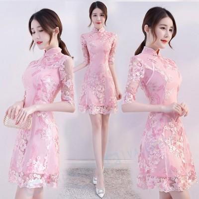 ガールチャイナドレス レディース 中国風 パーティー 結婚式 ワンピース 結婚式ドレス お呼ばれ 着痩せ