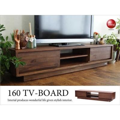 幅160cm・天然木チーク無垢製テレビボード(完成品)