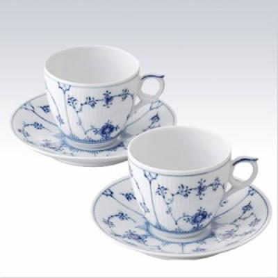 ロイヤルコペンハーゲン ROYAL_COPENHAGEN ブルーフルーテッドプレイン ペアコーヒーカップ&ソーサー 【26%OFF SALE】