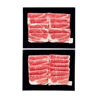 山形牛 すき焼用 F2Y-0554