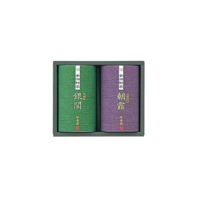 福寿園 宇治銘茶 詰合せ 朝露 銀閣 MG-30A