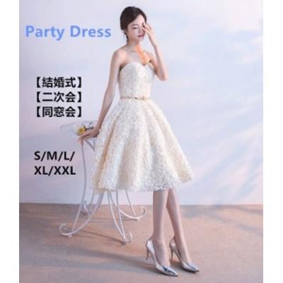 結婚式 パーティードレス ワンピース ファッション レディース ミドリフトップ 二次会 体型カバー aライン ウェディングドレス