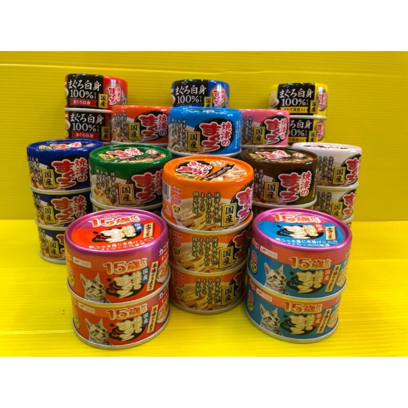 ⚜️四寶的店n⚜️附發票~13種口味 Aixia日本原裝進口 愛喜雅 燒津貓罐 新口味老貓 貓罐頭 70g 超商取限2箱