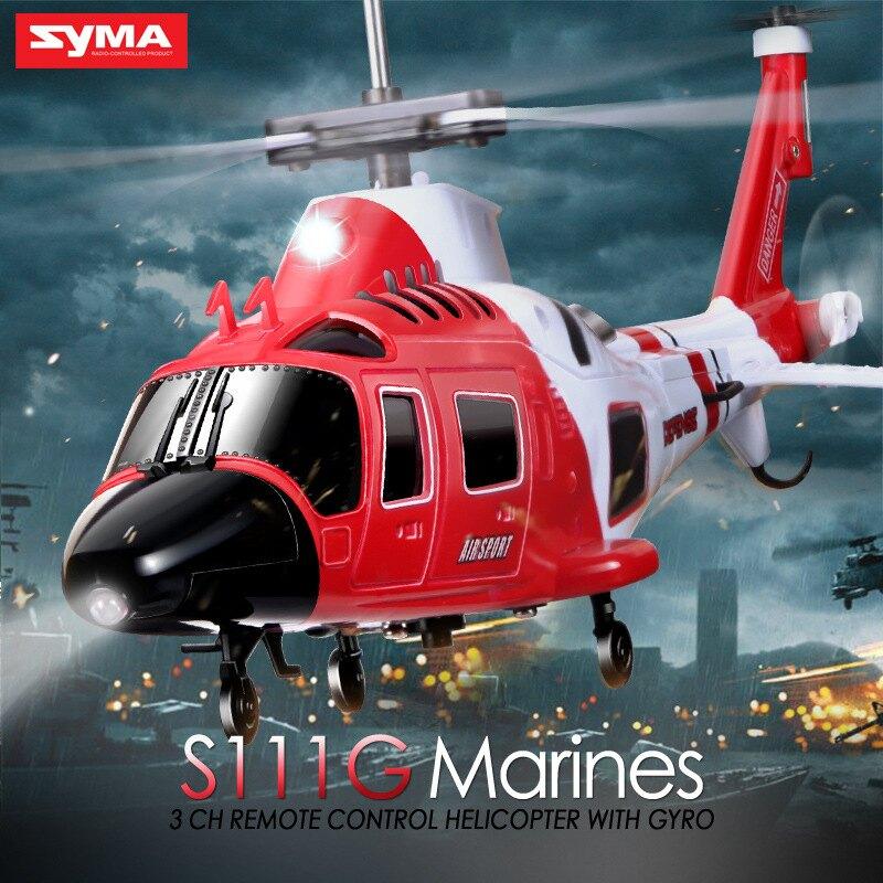 SYMA司馬S109G仿軍事戰斗機S111G遙控直升