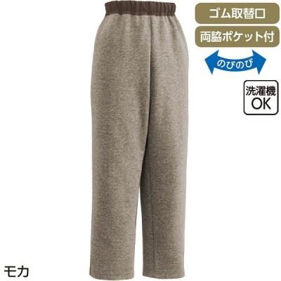 ケアファッション 婦人おしりスルッとニットパンツ モカ M〜LL