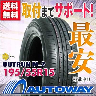 195/55R15 85H MOMO Tires OUTRUN M-2 タイヤ サマータイヤ