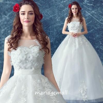 ウエディングドレス 花嫁 ドレス 二次会 ウェディングドレス プリンセス 結婚式 披露宴 ブライダル ロングドレス エンパイア wedding dress 大きいサイズ