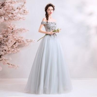 カラードレス ロングドレス ウェディングドレス パーティードレス 発表会 大きいサイズ 結婚式 ワンピース 二次会 ドレス 演奏会用ドレス 安い