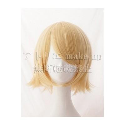 【コスプレウィッグ かつら cosplay wig】コスプレ ウィッグ 鏡音リン VOCALOID+おまけ