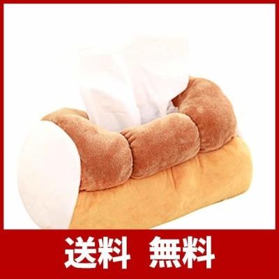 ボックス ティッシュ カバー ケース パン 食パン 型 ブレッド ふわふわ かわいい おもしろ ぬいぐるみ そっくり