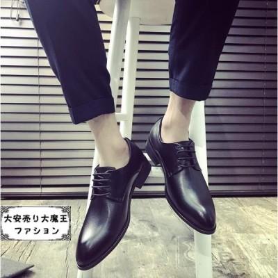 メンズビジネスシューズレザーシューズ安いウォーキングビジネスシューズローファーメンズエナメル靴紳士靴防水メンズ