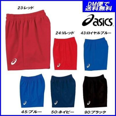 ◇asics アシックス  女性用 バレーボール XW2738 W'Sゲームパンツ プラクティスパンツプラパン
