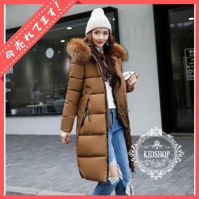 中綿 コート レディース 秋冬 アウター ふわふわファー付き ロング丈 7色 coat