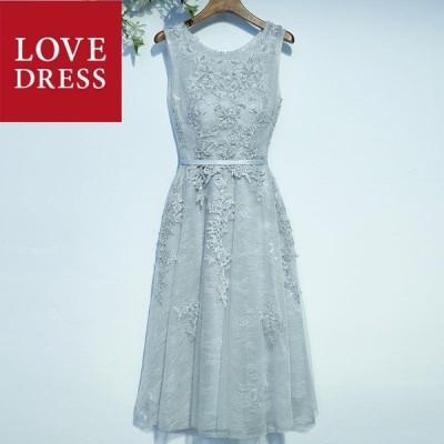 パーティードレス レディース 結婚式 二次会 ワンピース ドレス 体型カバー 大きいサイズ 大人女子 エレガント 刺繍 レース ノースリーブ