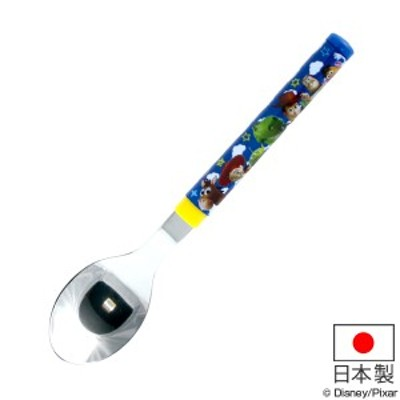 スプーン 13cm トイ・ストーリー 子供用 ステンレス製 日本製 ( 子供用食器 子ども キッズ 食器 カトラリー トイストーリー ウッディ バ