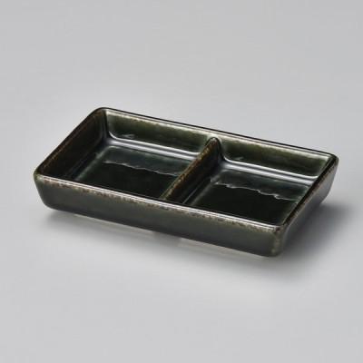 業務用食器 深海二品皿 12.2×7.3×2.6�