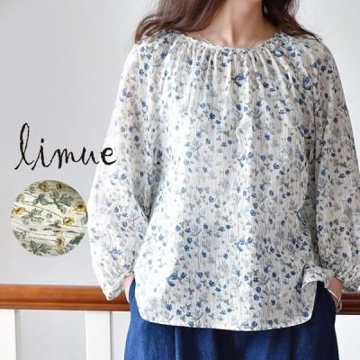 Limue 綿麻 プリント プルオーバー 衿 袖口 ギャザー 薄い 五分袖 コットン リネン シャツ ブラウス 大人 前開き 夏 大きいサイズ ナチュラル 着心地 日常