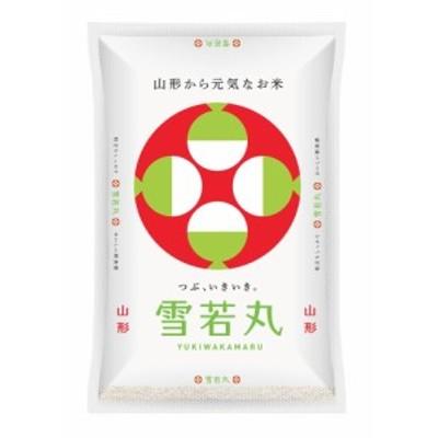 山形県庄内産「雪若丸(白米)」5Kg(元年新米)(送料込)