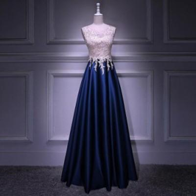 5色 着丈85-140cm 花嫁ウエディングドレス 結婚式 パーティードレス 司会者 お呼ばれドレス カラードレス ロング 二次会 ステージドレス