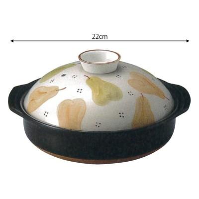 土鍋 : 25-16024 萬古焼 直火・レンジ・オーブン対応洋なし7号土鍋 22m 1.1L SANTO