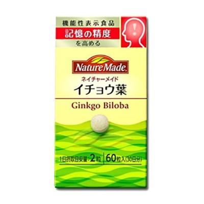 大塚製薬 ネイチャーメイド イチョウ葉 60粒