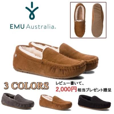 EMU Australia エミュ オーストラリア シューズ レディース シューズ モカシン シープスキン Talia PL W11089  3色