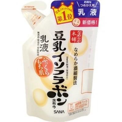 サナ なめらか本舗 乳液 NA つめかえ用 (130ml)