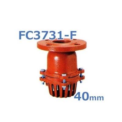 鋳鉄製F型片開式レバー無フートバルブ FC3731-F 40mm フランジ型