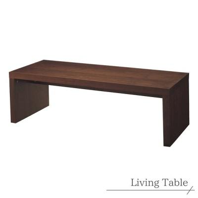 『リビングテーブル』 センターテーブル ローテーブル コーヒーテーブル 木製 ウッド ウォールナット 幅110 奥行き45 高さ35 高品質 丈夫 長持ち おしゃれ hmdy
