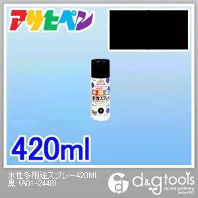 アサヒペン 水性多用途スプレー 黒 420ml 1本
