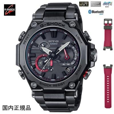 G-SHOCK ジーショック 腕時計 スマートフォンリンク電波ソーラー限定 カーボンモノコック MTG-B2000BDE-1AJR メンズ 国内正規品