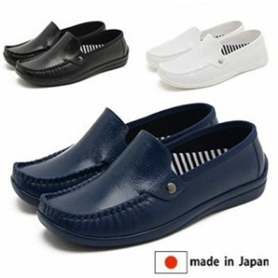 日本製/made in japan レインシューズ(3カラー/4サイズ) -- アイボリー S