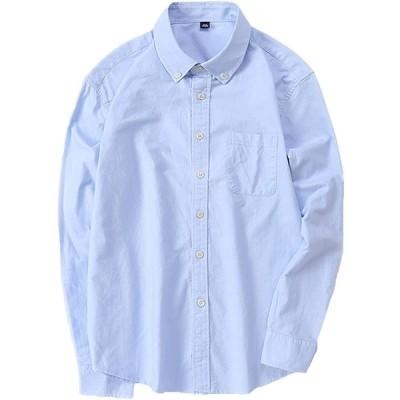 AISHITE メンズ ワイシャツ 無地 純綿 yシャツ オックスフォードシャツ ボタンダウンシャツ 長袖シャツ コットン カジュアル ビジネス