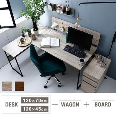 デスク パソコンデスク l字型 おしゃれ 4点セット 幅120cm 木製 システムデスク コーナーデスク 学習机 学習デスク 勉強机 机 書斎 ロウヤ LOWYA