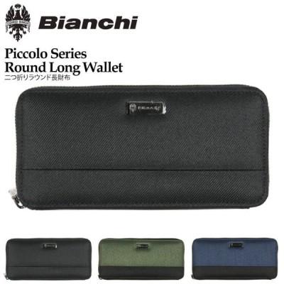(ビアンキ) Bianchi 【ピッコロ シリーズ】2っ折り ラウンドジップ ロングウォレット 2つ折り 長財布 メンズ レディース