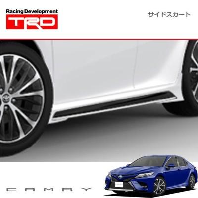 TRD サイドスカート 未塗装 カムリ AXVH70 AXVH75 18/08〜21/01