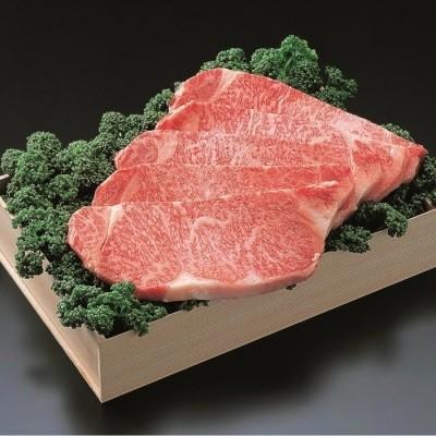 佐賀牛(ロースステーキ用200g×5枚)