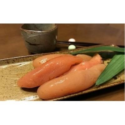 【A-400】魚市場厳選!スモーク辛子明太子(300g)
