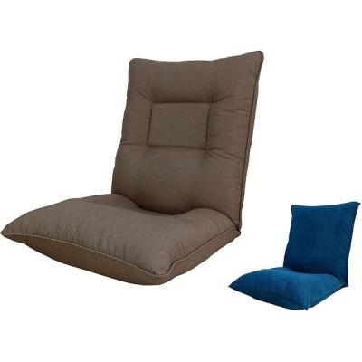 あぐら座椅子 洗えるカバー 座椅子 肉厚クッション フロアチェア 折り畳み 1人掛け 椅子 (ブルー)