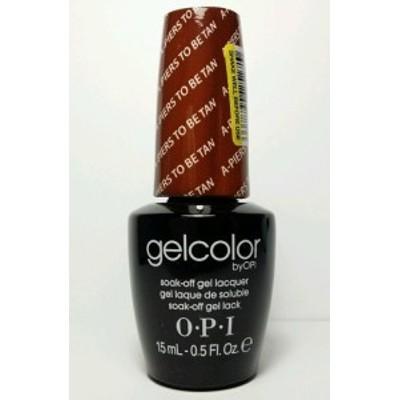 新品 送料無料●OPI gelcolor ジェルカラー  GC F53  15ml●オーピーアイ ジェルカラー●LED ジェルネイル ネイルカラー