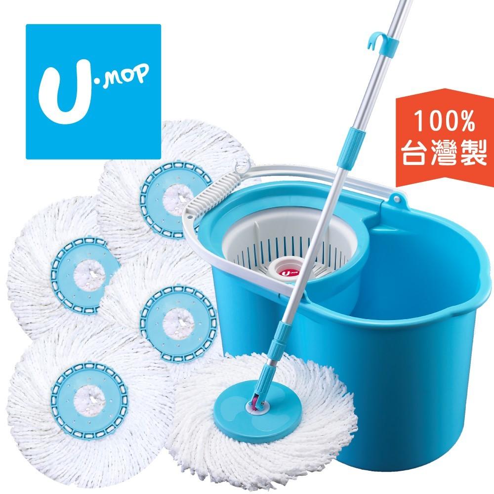 【U-mop】1桿1桶5布 旋轉拖把 免手洗手壓脫水 掃除拖地 乾濕兩用 懶人拖把平板拖把 不沾手 拖把