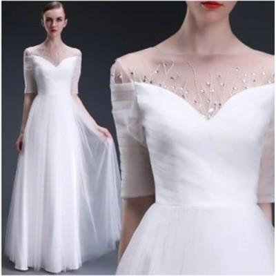 高品質 ロングドレス パーティドレス ワンピース オフショルダー ホワイト 白 結婚式 二次会 発表会 演奏会 オーダーサイズ可能 D177