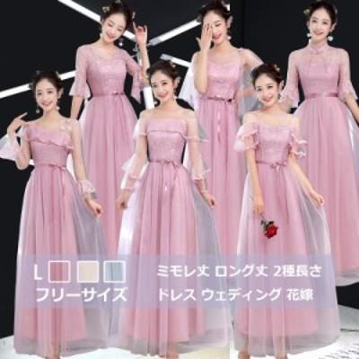 ドレス ウェディングドレス ミモレ丈ワンピースドレス 二次会 花嫁ドレス 演奏会用ドレス 結婚式 フォーマル レディース パーティー