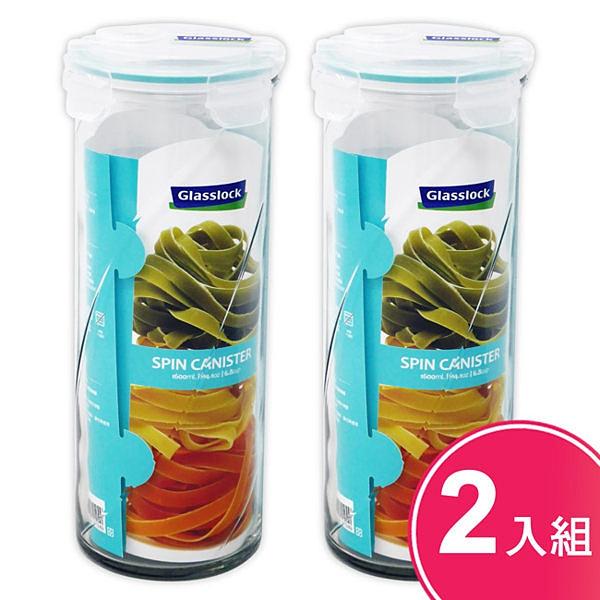 《Glasslock》多功能玻璃保鮮罐SP-1812 *2入