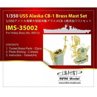 IMS3502 1/350 米・大型巡洋艦アラスカCB-1用真ちゅうマストセット(HB社用)